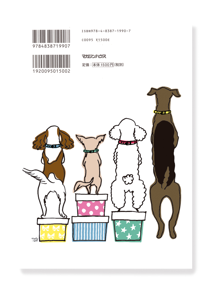 book_dog_design02