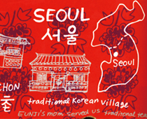 travel journal: Seoul