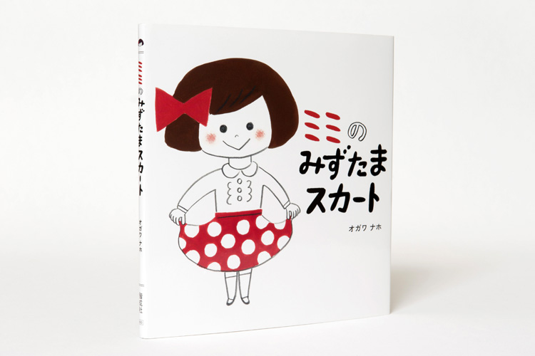 child_mimi01_L