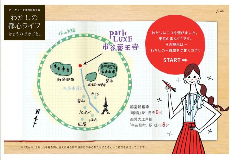 web_park_L02