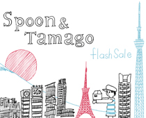 spoon and tamago flash sale