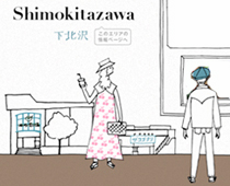 tokyo bookmark