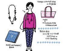 ELLE taiwan blog
