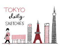 japaholic tokyo daily sketches
